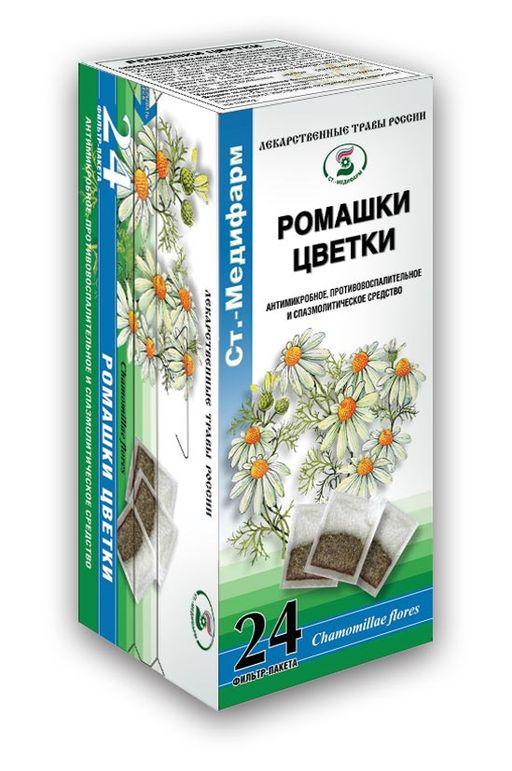Ромашки цветки, сырье растительное-порошок, 1.5 г, 24шт.
