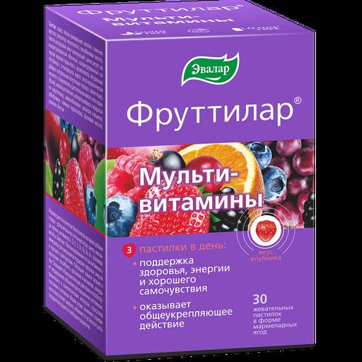 Фруттилар Мультивитамины, пастилки жевательные, 4 г, 30шт.