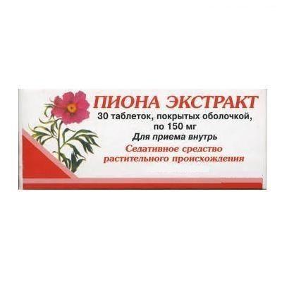 Пиона экстракт, 150 мг, таблетки, покрытые оболочкой, 30шт.