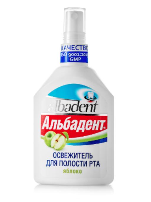 Альбадент Яблоко Освежитель для полости рта, раствор для обработки полости рта, 35 мл, 1шт.