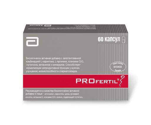 Профертил, 860 мг, капсулы, 60шт.