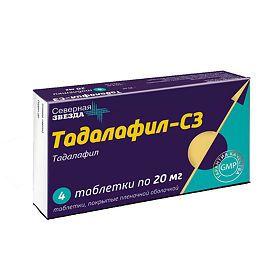 Тадалафил-СЗ, 20 мг, таблетки, покрытые пленочной оболочкой, 4шт.