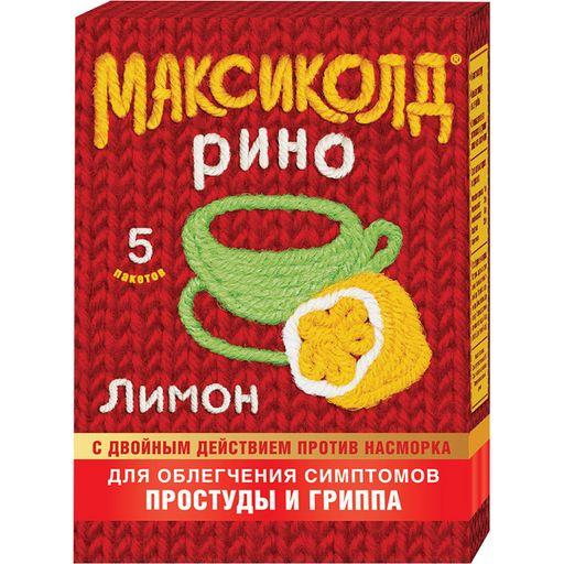 Максиколд Рино (лимон), порошок для приготовления раствора для приема внутрь, при ОРВИ, простуде и гриппе + парацетамол, 15 г, 5шт.