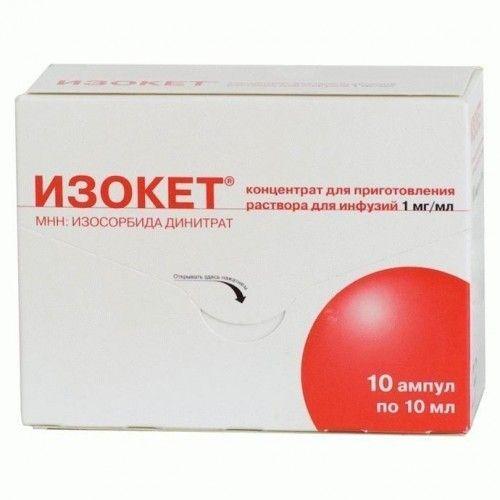 Изокет, 1 мг/мл, концентрат для приготовления раствора для инфузий, 10 мл, 10шт.