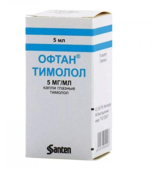 Офтан Тимолол, 0.5%, капли глазные, 5 мл, 1шт.