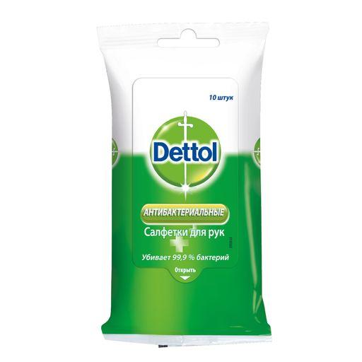 Dettol Салфетки влажные антибактериальные, салфетки, 10шт.