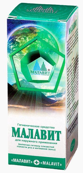 Малавит, раствор для наружного применения, 30 мл, 1шт.