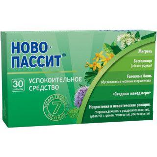 Ново-Пассит, таблетки, покрытые пленочной оболочкой, 30шт.