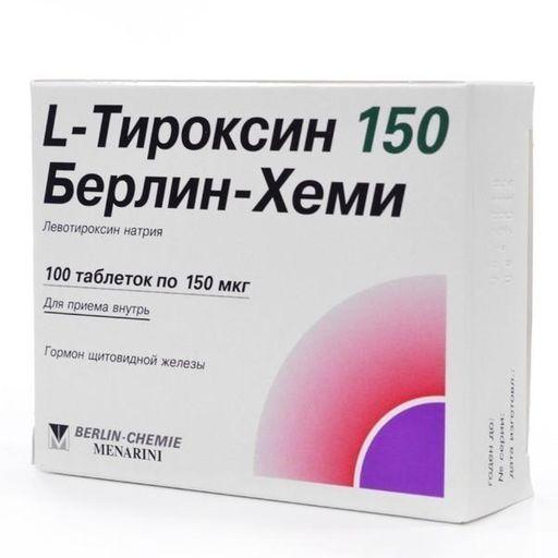 L-Тироксин 150 Берлин-Хеми, 150 мкг, таблетки, 100шт.