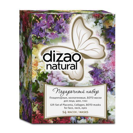Dizao Набор масок тканевых для лица Подарочный, набор, 14 масок (плацентарные, коллагеновые, бото-маски), 1шт.