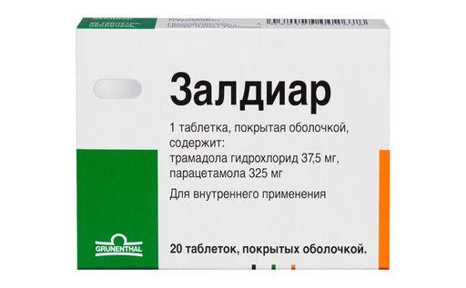 Залдиар, таблетки, покрытые оболочкой, 20шт.