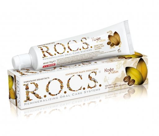 ROCS Зубная паста Кофе и табак, без фтора, паста зубная, 74 г, 1шт.