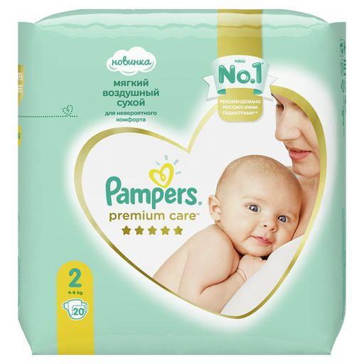 Pampers Premium Care Подгузники детские, р. 2, 4-8 кг, 20шт.