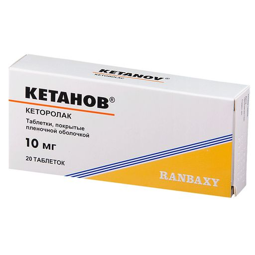 Кетанов, 10 мг, таблетки, покрытые пленочной оболочкой, 20шт.