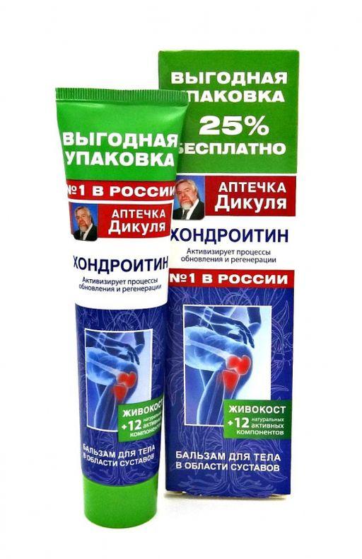 Аптечка Дикуля Живокост Хондроитин бальзам для тела, бальзам для тела, 125 мл, 1шт.