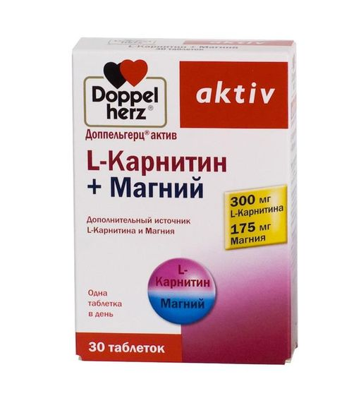Доппельгерц актив L-карнитин+Магний, 1175 мг, таблетки, 30шт.