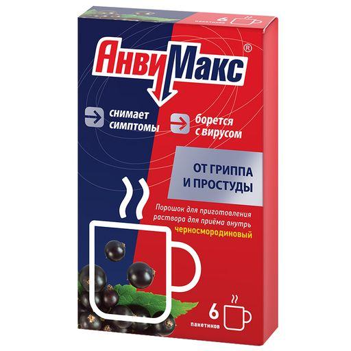 АнвиМакс, порошок для приготовления раствора для приема внутрь, черносмородиновые, 5 г, 6шт.