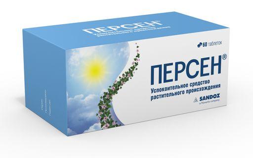 Персен, таблетки, покрытые оболочкой, 60шт.