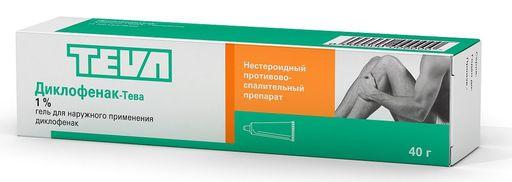 Диклофенак-Тева, 1%, гель для наружного применения, 40 г, 1шт.