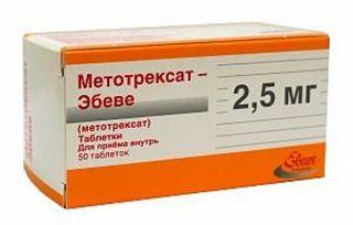 Метотрексат-Эбеве, 2.5 мг, таблетки, 50шт.