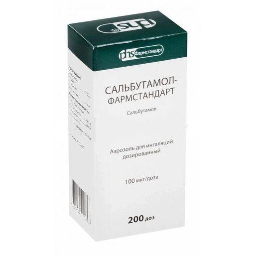 Сальбутамол-Фармстандарт, 100 мкг/доза, 200 доз, аэрозоль для ингаляций дозированный, 1шт.