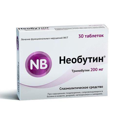 Необутин, 200 мг, таблетки, 30шт.