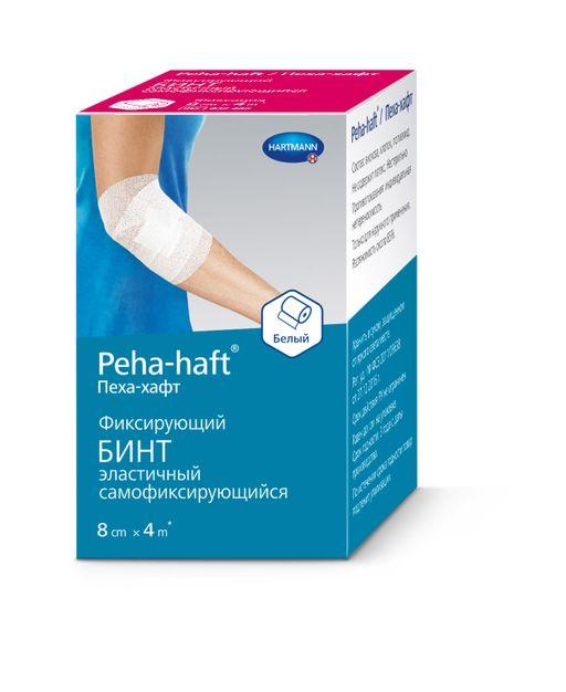 Peha-haft Бинт самофиксирующийся, 8смх4м, белого цвета, 1шт.