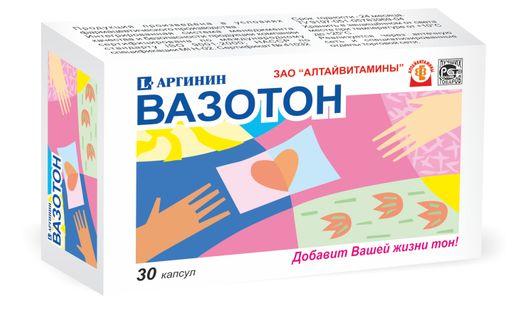 Вазотон (L-аргинин), 0.5 г, капсулы, 30шт.