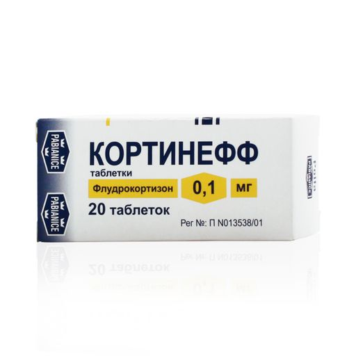 Кортинефф, 0.1 мг, таблетки, 20шт.