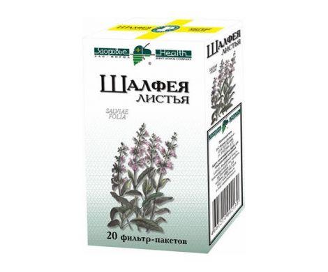 Шалфея листья, сырье растительное-порошок, 1.5 г, 20шт.