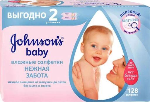 Johnson's baby Салфетки влажные детские Нежная забота, салфетки гигиенические, 128шт.