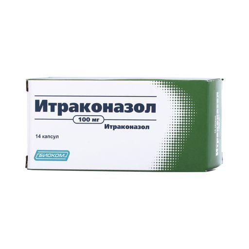 Итраконазол, 100 мг, капсулы, 14шт.