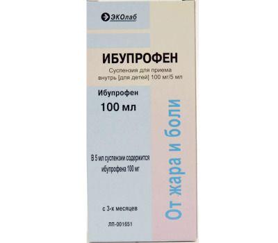Ибупрофен (для детей), 100 мг/5 мл, суспензия для приема внутрь для детей, 100 мл, 1шт.