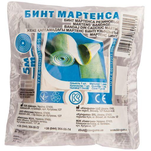 Бинт Мартенса резиновый, 5м, 1шт.