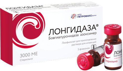 Лонгидаза, 3000 МЕ, лиофилизат для приготовления раствора для инъекций, 5шт.