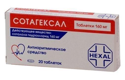 СотаГексал, 160 мг, таблетки, 20шт.