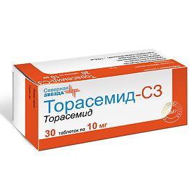 Торасемид-СЗ, 10 мг, таблетки, 30шт.