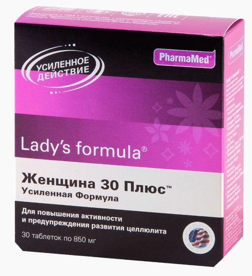 Lady's formula Женщина 30 плюс Усиленная формула, 850 мг, таблетки, 30шт.