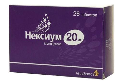 Нексиум, 20 мг, таблетки, покрытые оболочкой, 28шт.