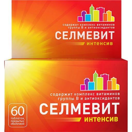 Селмевит Интенсив, таблетки, покрытые оболочкой, витамины + антиоксиданты, 60шт.