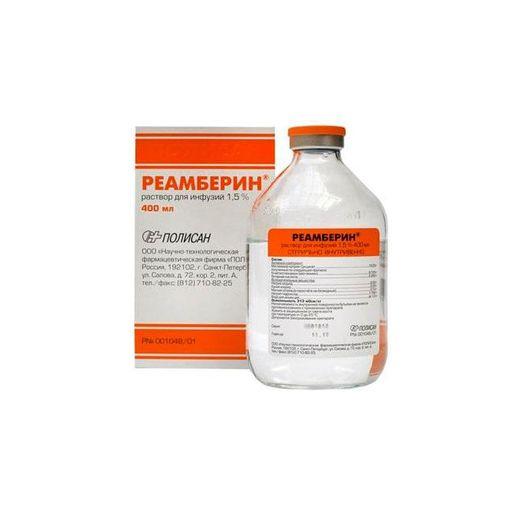 Реамберин, 1.5%, раствор для инфузий, 400 мл, 1шт.