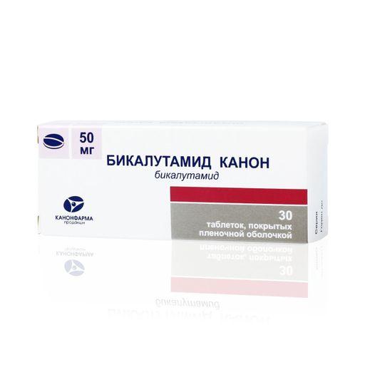 Бикалутамид Канон, 50 мг, таблетки, покрытые пленочной оболочкой, 30шт.