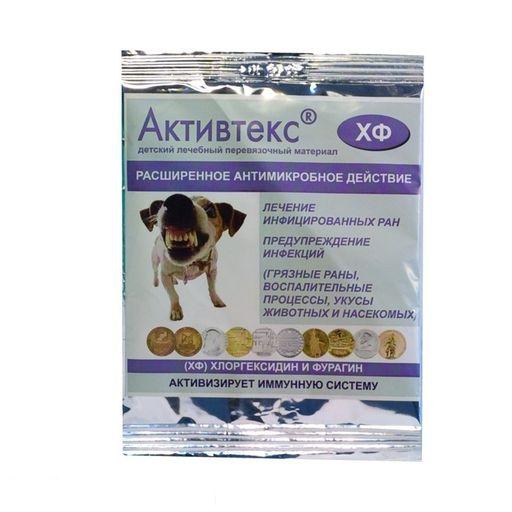Активтекс-ХФ салфетка антимикробная, 10х10см, салфетки, с хлоргексидином и фурагином, 10шт.