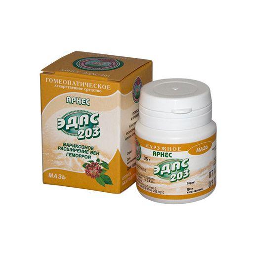 Эдас-203 Арнес, мазь для наружного применения гомеопатическая, 25 г, 1шт.