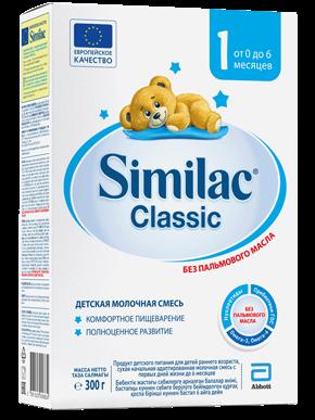 Similac Classic 1, для детей с рождения, смесь молочная сухая, 300 г, 1шт.