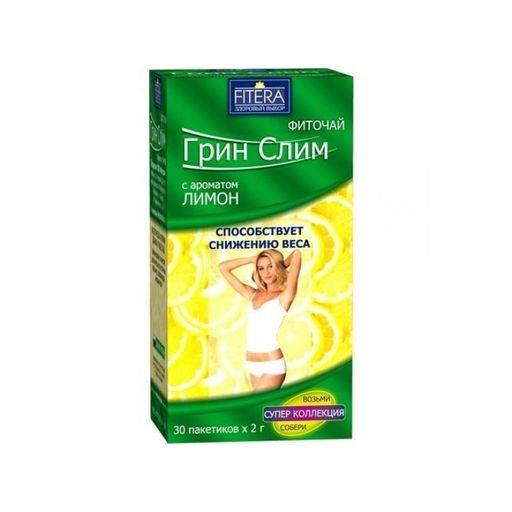 Фиточай «Грин-Слим Ти», фиточай, с ароматом лимона, 2 г, 30шт.