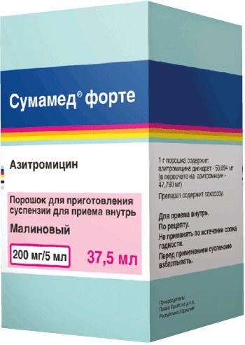Сумамед форте, 200 мг/5 мл, порошок для приготовления суспензии для приема внутрь, 35.57 г, 1шт.