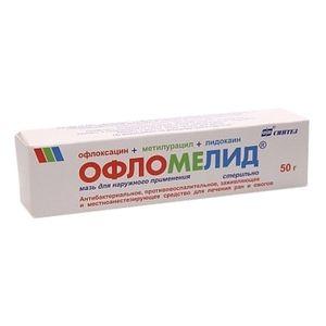 Офломелид, мазь для наружного применения, 50 г, 1шт.