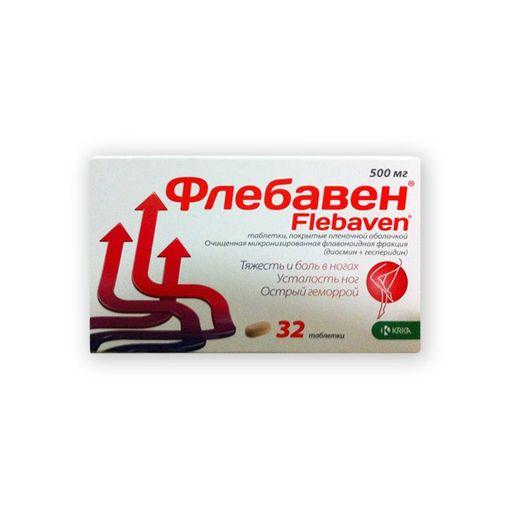 Флебавен, 50 мг+450 мг, таблетки, покрытые пленочной оболочкой, 32шт.