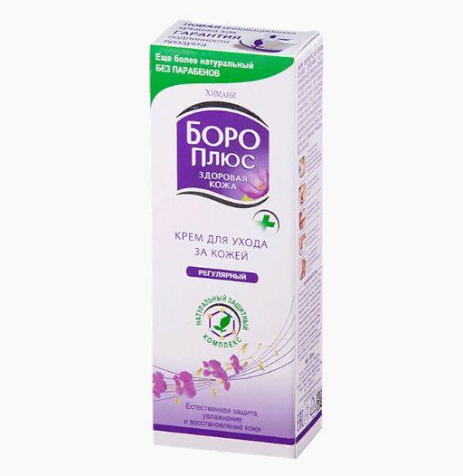 Боро Плюс крем антисептический розовый, крем, 25 г, 1шт.